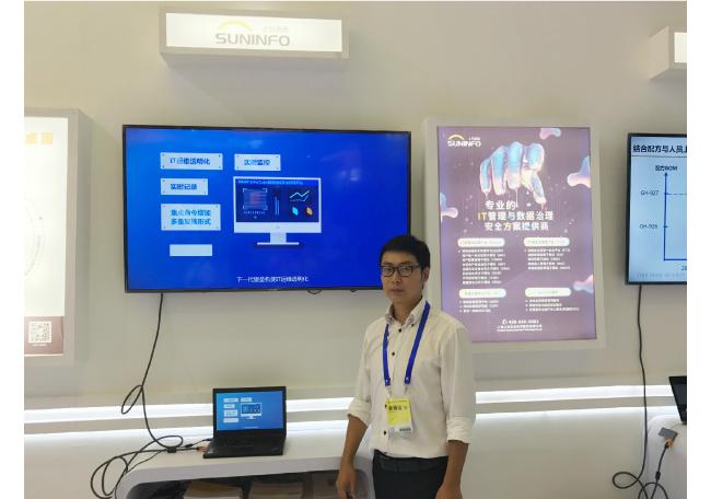 第六届中国(绵阳)科技城国际科技博览会今日开幕 上讯信息展示自主创新成果