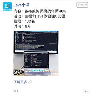 ad_smallpng